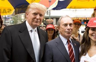 بلومبرج يفكر في منافسة ترامب.. حرب المليارديرات تشعل سباق الرئاسة الأمريكية