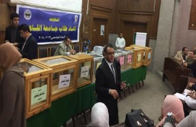 تعرف على 11 كلية بجولة الإعادة في انتخابات الطلاب بجامعة القاهرة -