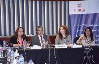 المعهد القومي للإدارة ينقاش مؤشرات الحوكمة في مصر| صور