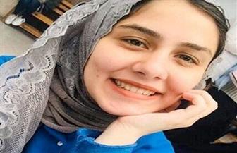 النيابة تصرح بدفن جثة الطالبة شهد أحمد