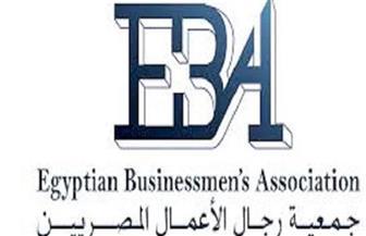 «رجال الأعمال» تطالب «السياحة» بإعداد إستراتيجية بالاستعانة بشركات الأبحاث العالمية