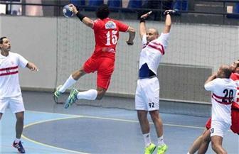 ضوابط جديدة لحضور قمة دوري المحترفين لكرة اليد بين الأهلي والزمالك