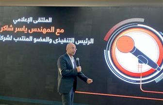 """ياسر شاكر الرئيس التنفيذي لـ""""اورنج مصر"""": التحول الرقمي يحتاج تكاتف الجميع.. واهتمام الدولة مؤشر إيجابي لتحقيقه"""