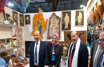 """مصر ضيف شرف معرض """"أرتيجيانو إن فييرا"""" الدولي للمنتجات اليدوية والحرفية بإيطاليا"""