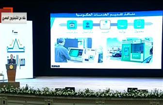 وزير الاتصالات: انتهينا من تطوير البنية التحتية التكنولوجية لـ105 مراكز شباب بمختلف المحافظات