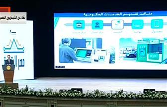 وزير الاتصالات: نهدف إلى تدريب 25 ألف شاب على تكنولوجيا المعلومات