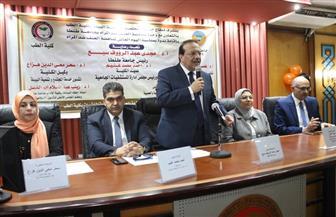 رئيس جامعة طنطا: ندعم إستراتيجية الدولة في مناهضة العنف ضد المرأة | صور