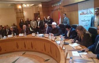 """""""دار الهلال"""" تنظم ثالث الاجتماعات استعدادا لمؤتمر الشـأن العام"""