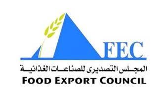التصديري للصناعات الغذائية يناقش «تأمين المخاطر المالية للتصدير» الخميس