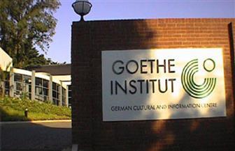معهد جوته الألماني: الثقافة الأوروبية ثقافة هجرة