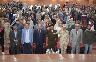 «مصر.. تحديات الماضي وآفاق المستقبل» في ندوة بجامعة المنصورة | صور