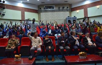 برنامج متطوعى الاتحاد الإفريقي يستضيف مبعوث الشباب | صور