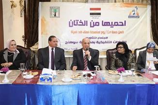 «القومي للمرأة» بسوهاج يوصي بتوعية الأطباء الجدد لمناهضة ختان الإناث