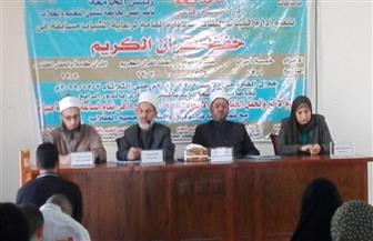 ختام فعاليات مسابقة حفظ القرآن الكريم بجامعة حلوان