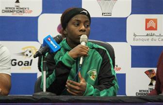 سارة أوجوكي الموزمبيقيه: الأهلي يمتلك الكثير من اللاعبات المتميزات