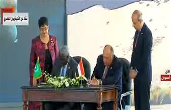 توقيع اتفاقية المركز الإفريقي لإعادة الإعمار والتنمية بعد النزاعات بمنتدى أسوان | فيديو