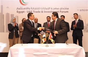 اتفاقية لتحفيز التجارة البينية بين مصر والإمارات على هامش منتدى التجارة والاستثمار