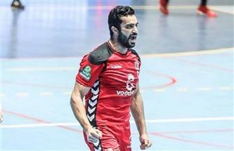 نجاح جراحة الصدر والكتف لصانع ألعاب منتخب مصر لكرة اليد