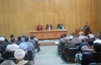 رئيس مدينة إسنا يشرح للمواطنين منظومة التأمين الصحي الشامل وكيفية الاشتراك | صور