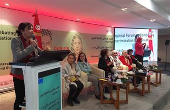المنتدى الإقليمي لمكافحة التمييز يختتم أعماله بتونس.. ويشدد على ضرورة احترام حقوق المرأة | صور