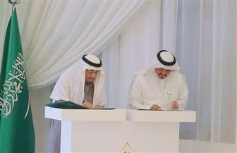 السعودية تطلق برنامج التأمين على المعتمرين من خارج المملكة