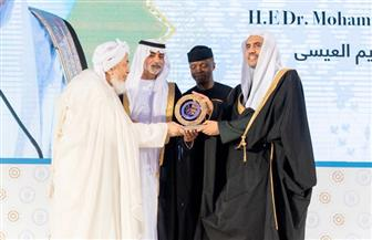 العيسى يحصل على جائزة تعزيز السلم من الإمارات ويدعو علماء الأمة إلى تعزيز قيم التسامح
