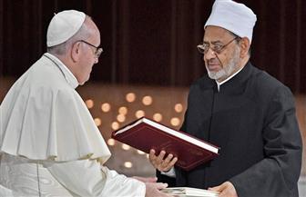 """""""وثيقة الأخوة الإنسانية"""" تتوج التعاون المشترك بين الأزهر والفاتيكان خلال 2019"""