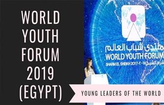 الشباب يناقشون سبل الإبداع في ظل الثورة الصناعية الرابعة بمنتدى شباب العالم