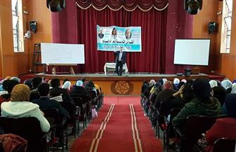 انطلاق القوافل التعليمية المجانية لطلاب الشهادتين الإعدادية والثانوية ببورسعيد | صور