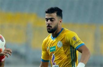 إصابة أحمد أيمن لاعب الإسماعيلي بشد في العضلة أمام المقاصة بالدوري