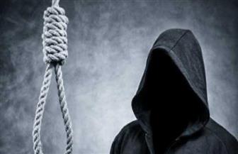 انتحار شاب داخل منزله بالمحلة شنقا بسبب أزمة نفسية