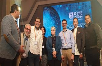 «تنسيقية شباب الأحزاب والسياسين»: قدمنا توصيات ورؤية للتعاون بين جميع الشباب | صور