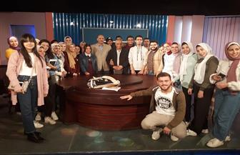 «إعلام السويس» تنظم زيارة للطلاب إلى مبنى الإذاعة والتليفزيون بالإسماعيلية | صور