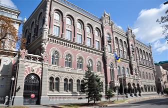 أوكرانيا تخفض سعر الفائدة الرئيسي بعد التوصل إلى اتفاق مع صندوق النقد
