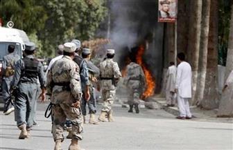 مقتل عشرة مدنيين في انفجار قنبلة في شرق أفغانستان