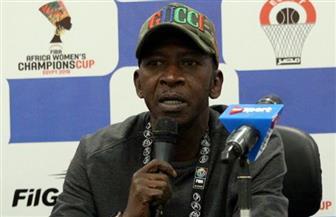 مدرب بطل الكونغو  للسلة: سوف نسعي غدا لاقتناص المركز الخامس بالبطولة الإفريقية