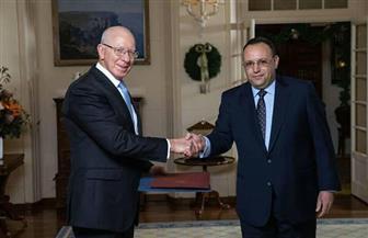 السفير المصري لدى أستراليا يقدم أوراق اعتماده للحاكم العام