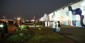 «تنمية الصادرات» تنظم مشاركة 33 دارا مصرية في معرض جدة الدولي للكتاب