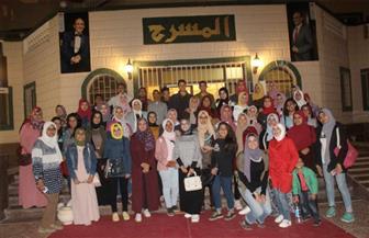 طلاب جامعة القاهرة يشاهدون مسرحية محمد صبحي |صور