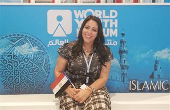 مرثا محروس: منتدى شباب العالم بشرم الشيخ يبرز دور الفن كقوة ناعمة