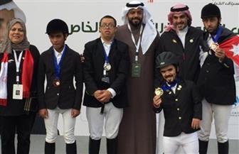 5 ميداليات متنوعة لفرسان الأوليمبياد الخاص المصري بكأس الشيخ خالد بن حمد بالبحرين
