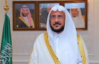 السعودية تسمح بإقامة صلاة الجنائز في المساجد وفقا للإجراءات الوقائية