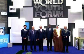 الرئيس السيسي يلتقط صورة تذكارية مع عدد من القادة المشاركين في منتدى شباب العالم