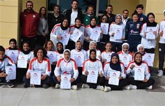 ختام الدورة التدريبية لمدربات كرة القدم النسائية