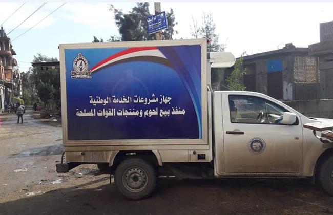 مبادرة أهل الخير لأهالينا لمحاربة الغلاء تصل قرية أبو غنيمة بكفر الشيخ | صور