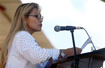 رئيسة بوليفيا المؤقتة: إصدار أمر باعتقال الرئيس السابق موراليس خلال أيام