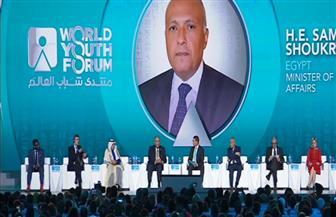 انطلاق جلسات منتدى شباب العالم في نسخته الثالثة بمشاركة الرئيس السيسي