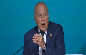"""أبو الغيط يعلن رفضه مصطلح """"الربيع العربي"""" أمام """"منتدى شباب العالم"""""""