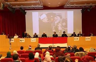 """أمين """"البحوث الإسلامية"""": وثيقة الأخوة الإنسانية أسهمت في نشر الفهم الصحيح للأديان   صور"""
