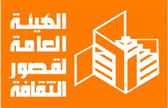 برنامج ثقافي لتعزيز قيم المواطنة بمركز شباب الناصرية في المنيا